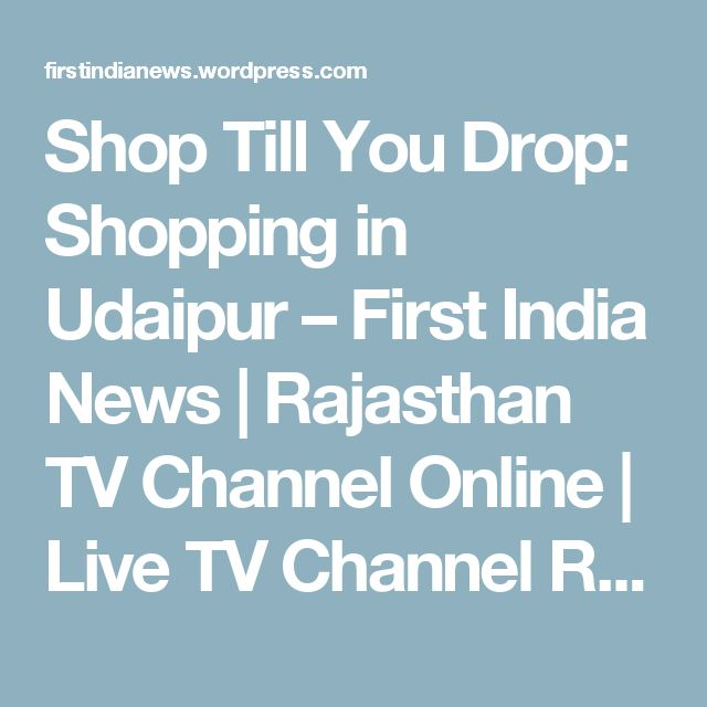 Shop Till You Drop: Shopping in Udaipur – First India News | Rajasthan TV Channel Online | Live TV Channel Rajasthan