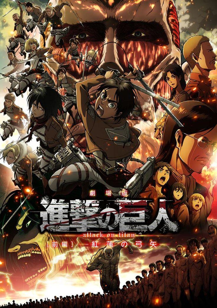 Ataque A Los Titanes (Parte 1) El Arco Y La Flecha Escarlatas (2014) [16-8-2016]