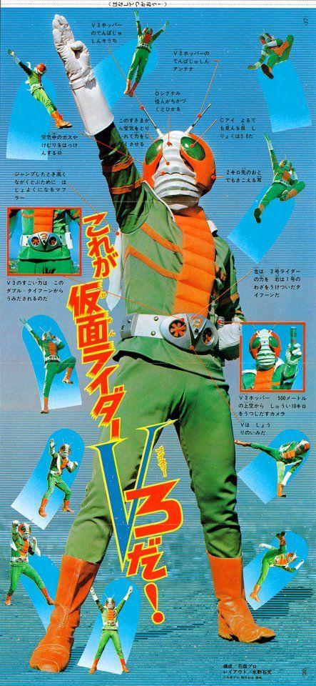 Kamen Rider V3~!!!