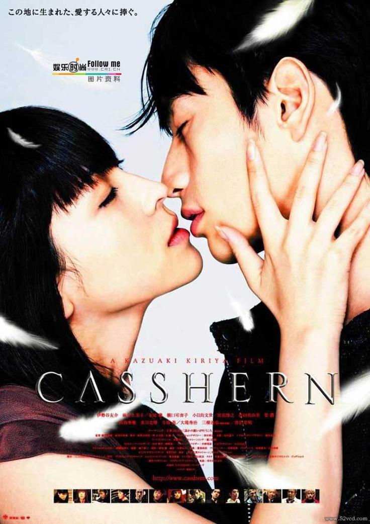 one of my favorite #Japanese movies: CASSHERN (live action film from the manga comic Casshern) starring Yusuke Iseya <3
