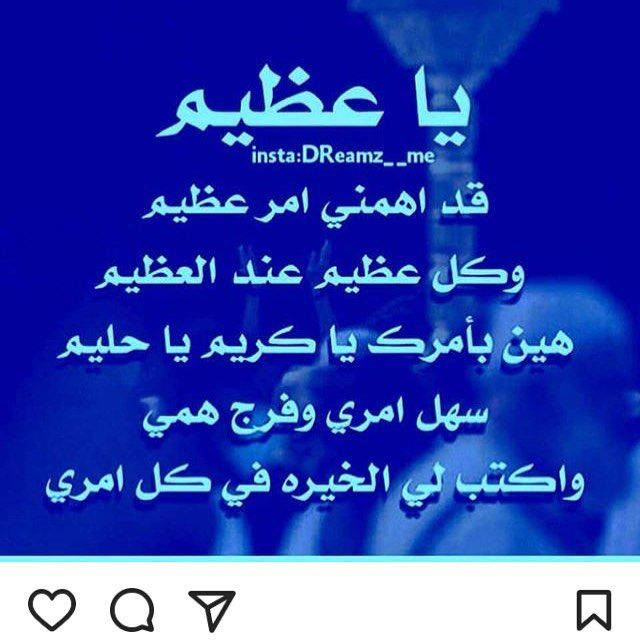 Instagram Post By Tigger2017 Aug 30 2018 At 6 16am Utc Instagram Posts Pray Instagram