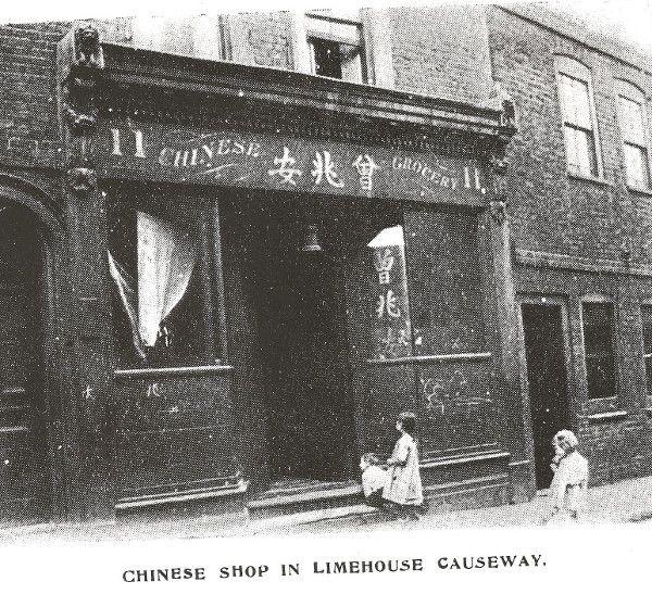 Limehouse 1900