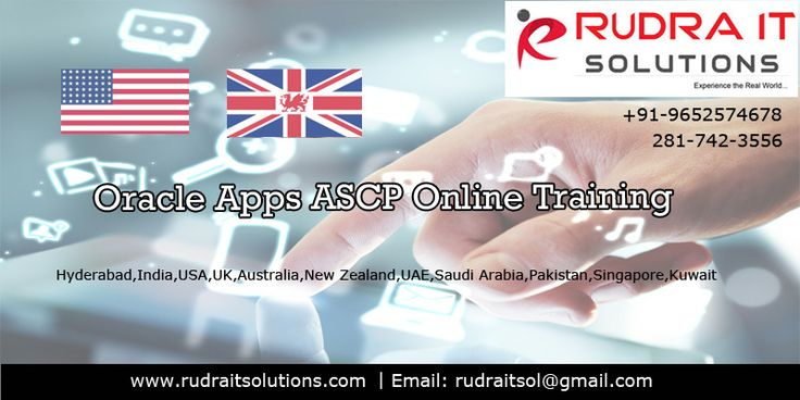 Oracle Advance Supply Chain Planning ASCP
