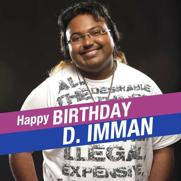 Indian Film Music Composer and Singer D. Imman His Birthday. Chennai Ungal Kaiyil Wishing You a Happy Birthday!!!!!! #MusicComposerDImman #HappyBirthdayDImman #MusicDirectorDImman #StarsBirthday #ChennaiUngalKaiyil
