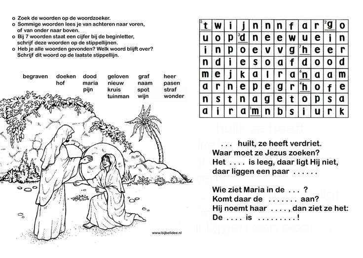 woordzoeker - Pasen - Jezus leeft!  Zoek de woorden in de woordzoeker, en schrijf woorden in de zinnen van het Paasverhaal.   www.bijbelidee.nl