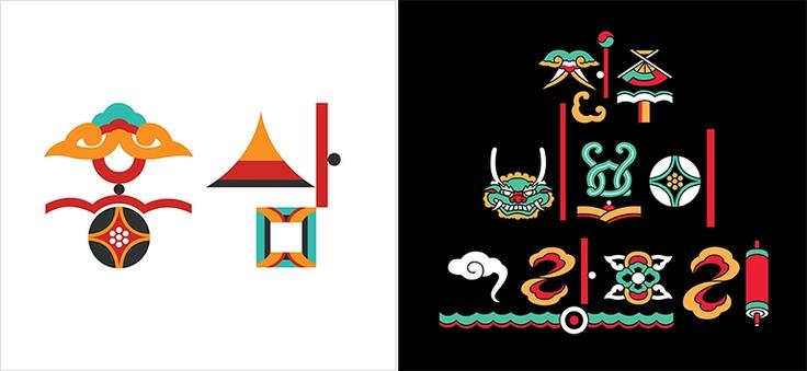 아티스트 홍삼