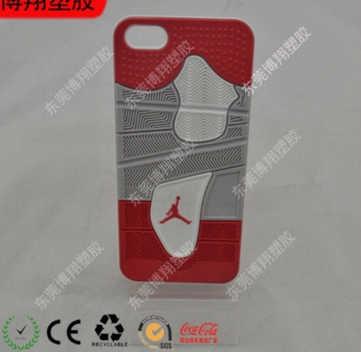 Soft PVC Mobile Phone Cover. Price at: $0.80/piece.