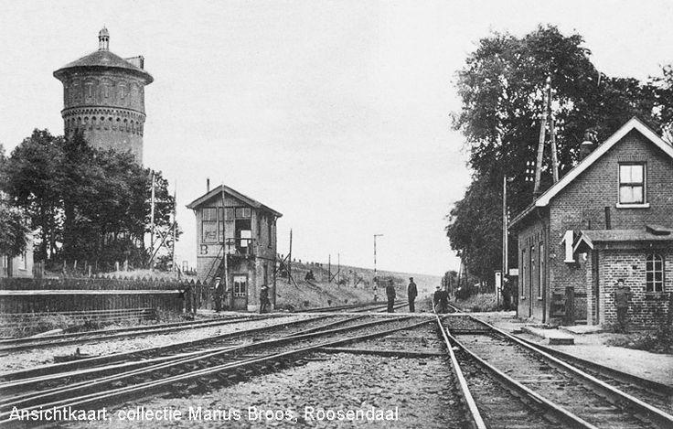 Railway crossing Balsebaan -Bergen op Zoom On the left watertower