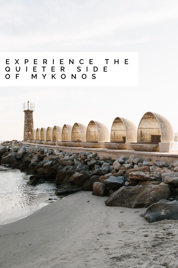 Mykonos has a party town reputation but I found refuge at the Santa Marina Resort which was as photogenic as Chora was.