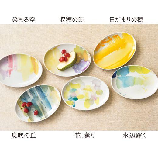 テキスタイルデザイナー 伊藤 尚美さんと作った 食卓で色を楽しむ オーバルプレートの会 フェリシモ