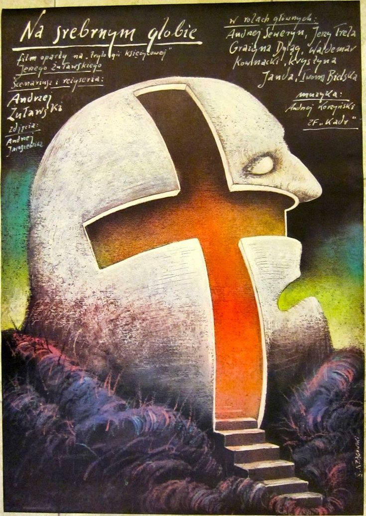 Andrzej Pagowski, poster for Andrzej Zulawski's 1987 film On the Silver Globe
