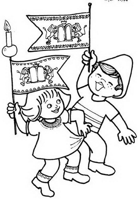 simchat torah, images Torah Coloring Page Chag Simchat