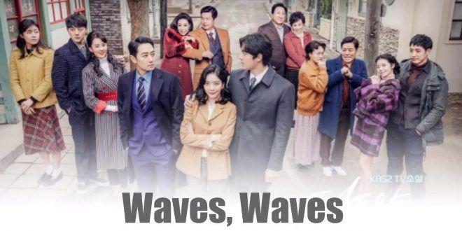 Through The Waves Episode 13 Watch Eng Subtitle Waves Korean Drama Series Episode 5