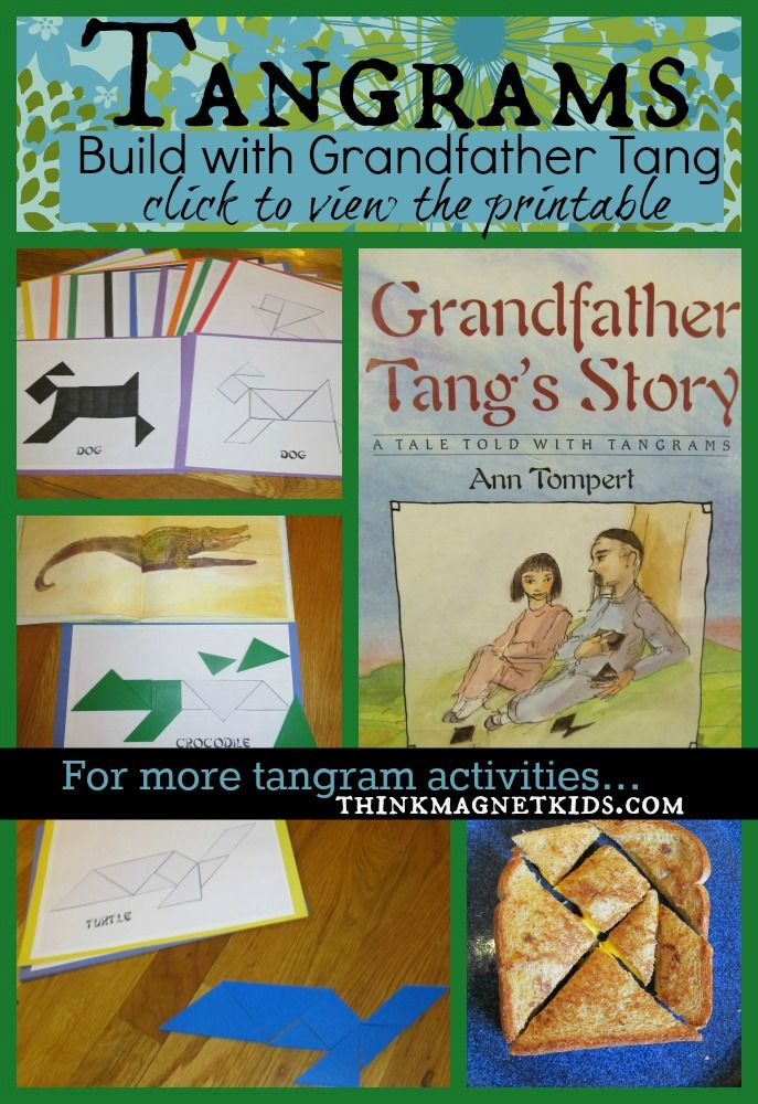 Tangrams with a side of literacy for PreK-2! This post includes 9 tangram ideas in a tic-tac-toe format. Also available, 11 tangram printable puzzles that matches the book Grandfather Tang's story. Build as you read! {thinkmagnetkids.com}