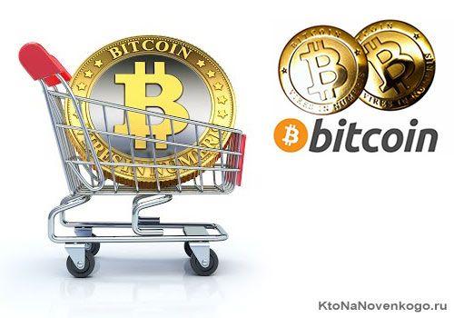 Продвижение сайтов: Как купить биткоины на бирже и заработать на их сп...
