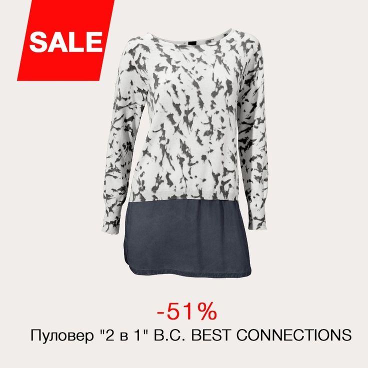 "Скидка -51% Пуловер ""2 в 1"" B.C. BEST CONNECTIONS  Номер артикула: 96802263"