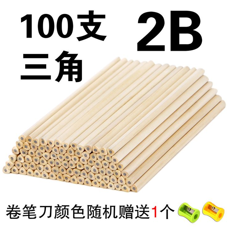 100pcs/set Wholesale Standard Pencil HB/2B Non-toxic Standard Pencil Children Stationery Wholesale Lot Wood Pencils for School