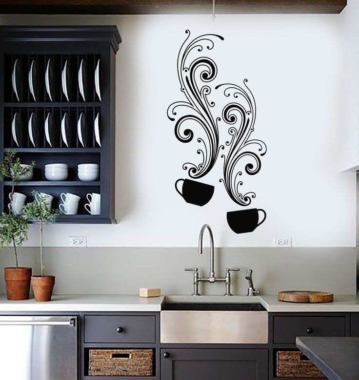 Vinyl Wall Decal Coffee Tea Cup Shop House Kitchen Stickers (ig3524)