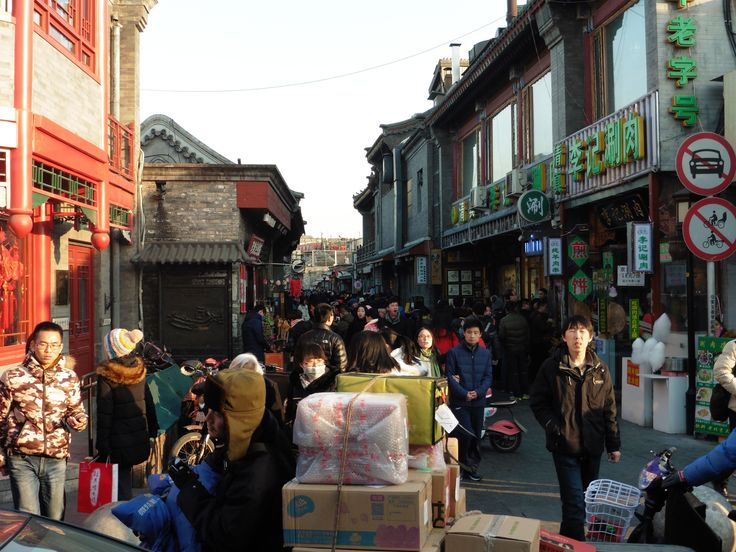 Old, narrow shopping streets in Beijing.