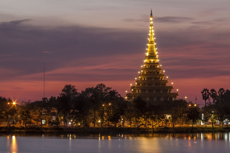 This is where I'm going to be living.. Khon Kaen, Thailand