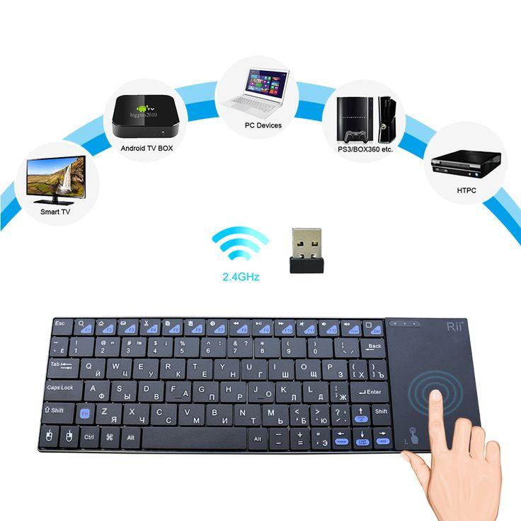 Подлинная Rii i12plus Русский Испанский Французский Немецкий 2.4 ГГц беспроводная клавиатура с сенсорной мыши для ПК Таблетки Android TV коробка купить на AliExpress