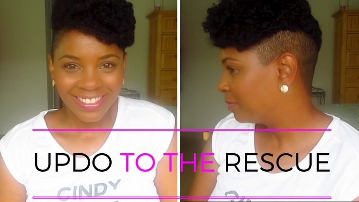 How To: Updo To The Rescue | Natural Hair | Protective Style