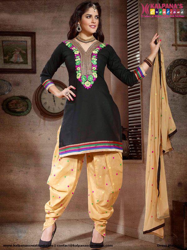 Vidya Balan In Casual Salwar Kameez   Zeenat Style