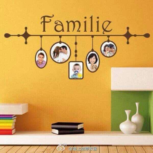 Wall frame 3