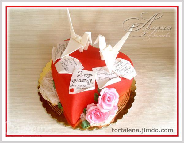 Торт на бумажную свадьбу (2 года)