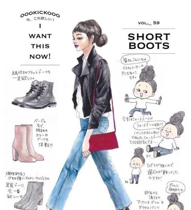 20 萬人追蹤的日本超紅時尚穿搭插畫家,每天滑 IG 也能給你源源不絕的穿搭靈感! | Dappei