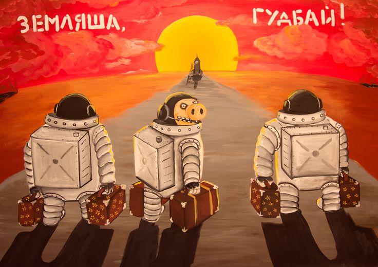 Картины   Вася Ложкин