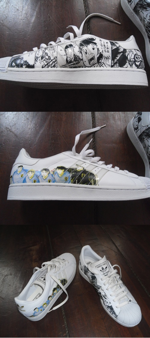 Adidas Superstar 1 Express 35th Anniversary Captain Tsubasa - Very Rare! - Listed as Sell for 150BL (equivalent to £150) and Open to Offers on Brassique.com