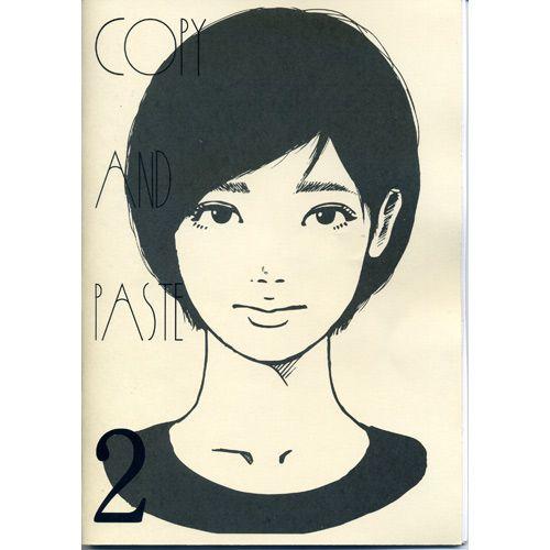 Copy and Paste 2-KYNE Zine - SHOP - Factory Magazine