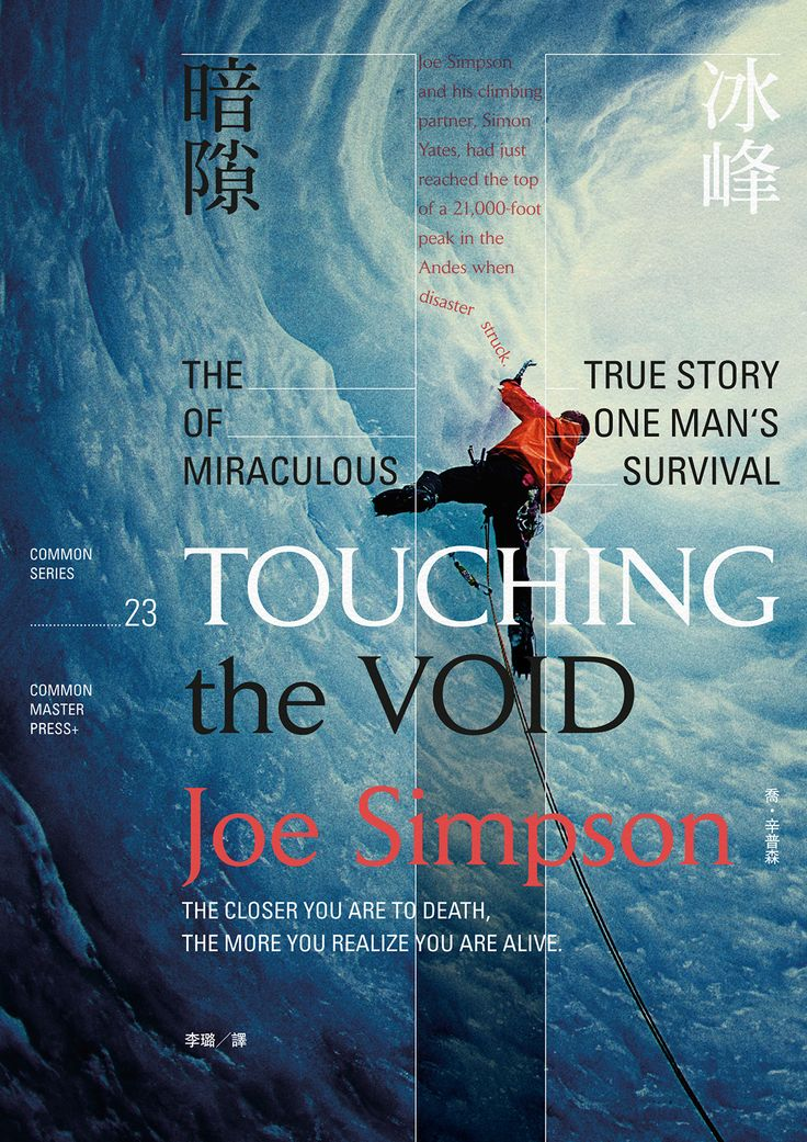 25+ best ideas about Touching the void film on Pinterest ...