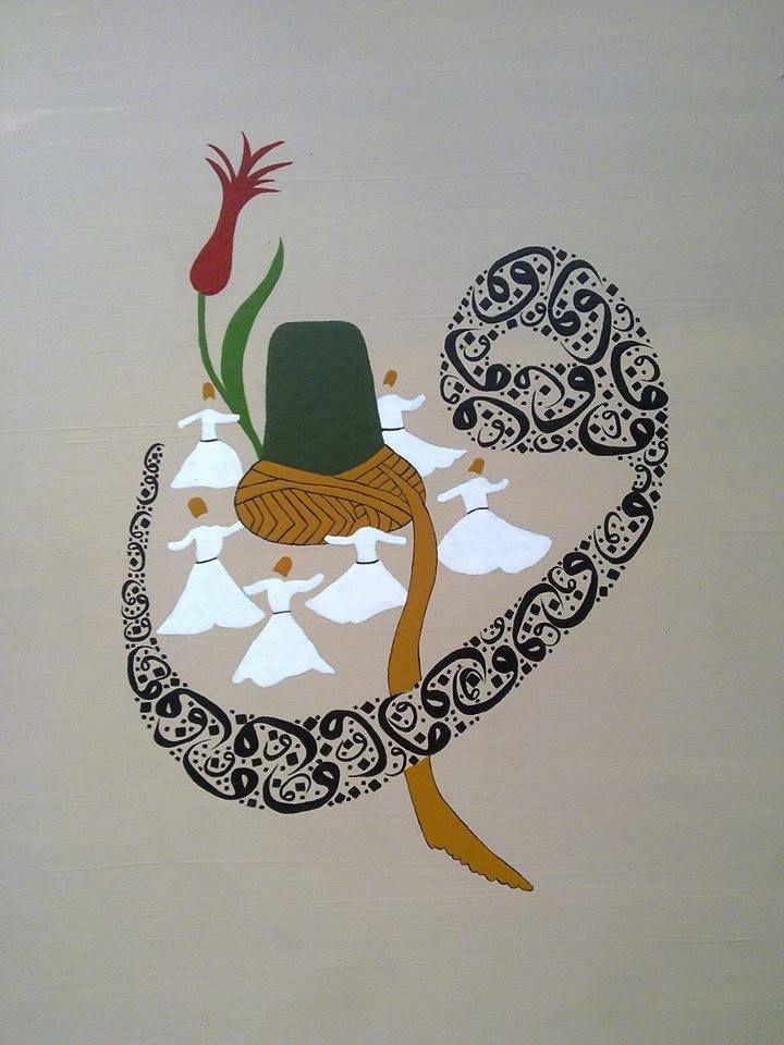 Sufi Dancing