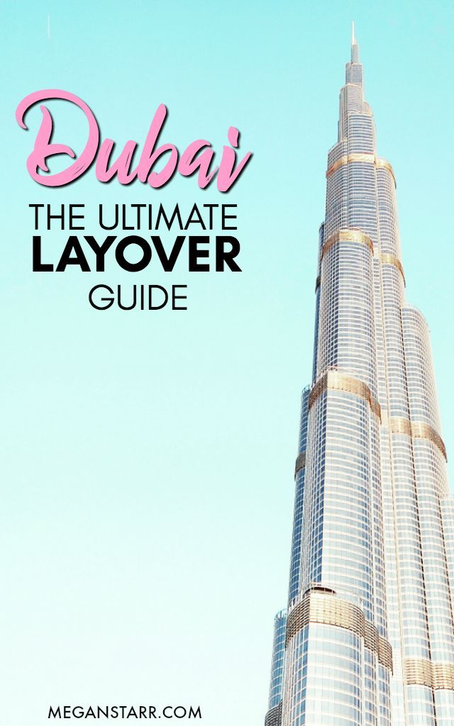 Do you have a layover in Dubai? This post gives you the ultimate itinerary of how to spend a long layover in the city.  Free map included!