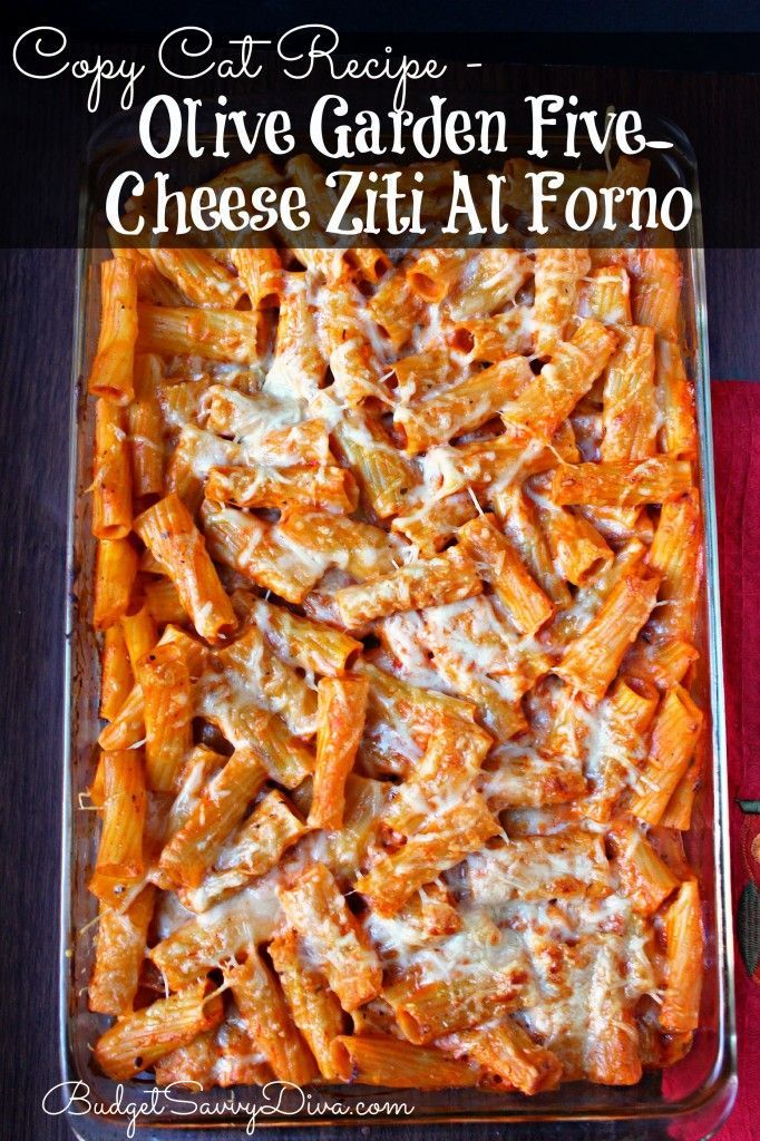 Tastes just like Olive Garden's! I substituted Provolone for Fontina because it was more easily found, and I added 2 cooked chicken breasts. Also, doesn't need to cook in the oven quite as long as recipe says.
