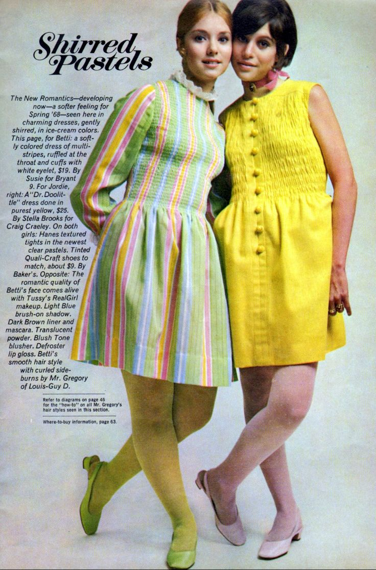 1960s Style Clothing 60s Fashion - Vintage Dancer 26