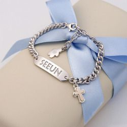 <strong>Baby Christening</strong> - Silver Baby ID Bracelet (5K Gold Cross Charm) with Lobster Claw Clasp, 6 1/3""
