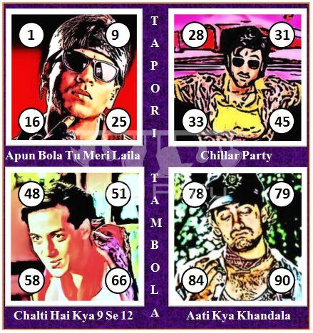 Bollywood Tambola Tickets (Tapori Theme)