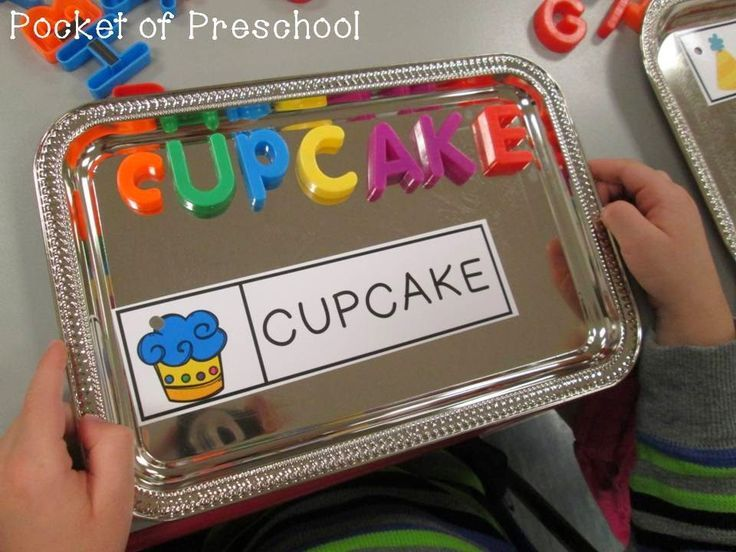My pre-k friends created birthday words with magnet letters using the birthday vocabulary word cards.  Pocket of Preschool