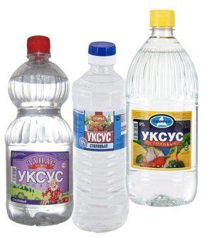 105 способов использования привычных вещей   Сохрани себе, чтобы не потерять Уксус     Уксус— золотая жидкость. В основном его использу...