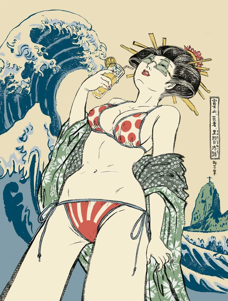 清水裕子(Yuko Shimizu) - Fujiyama Geisha Rio De Janeiro - Fujiyama Geisha