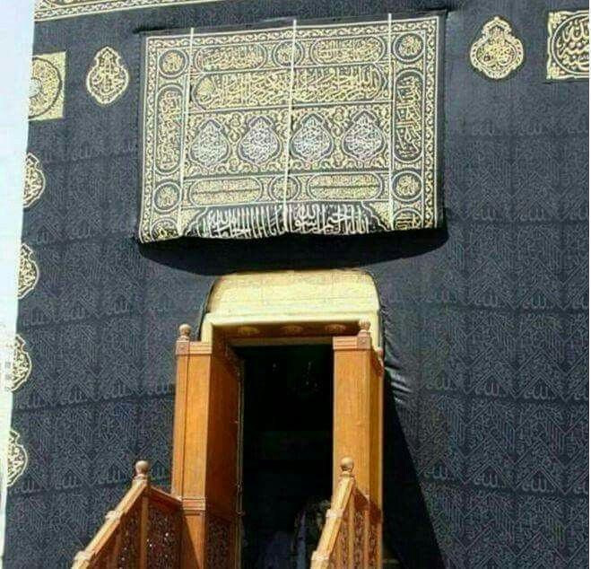 A rare view  of the  # kabah # Mecca
