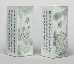 Saturday at Sotheby's: Asian Art | Sotheby's
