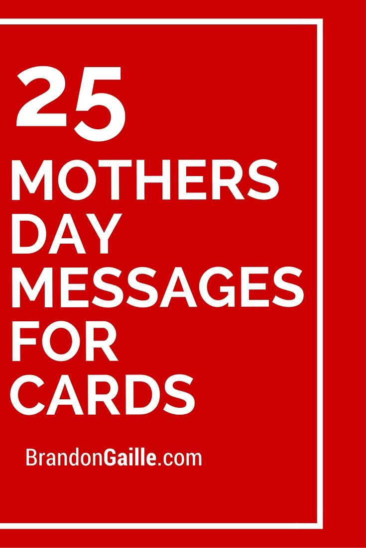 25 Mothers Day Messages for Cards...