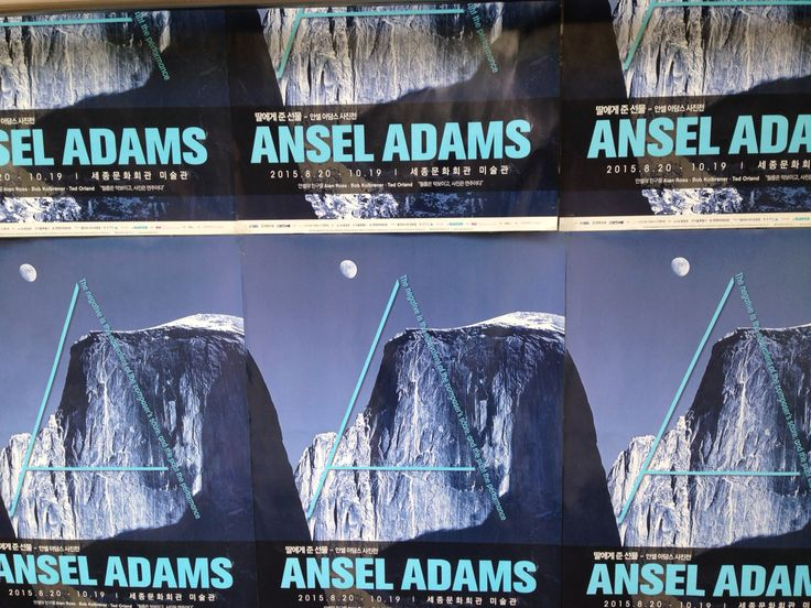 Ansel Adams, Seoul, 2015