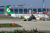 Eva Air (TW) Airbus A330-203 B-16311 aircraft, painted in ''Hello Kitty - Happy Music Time'' special colours May 2012, skating in China Guangzhou Baiyun International Airport. 25/01/2016.