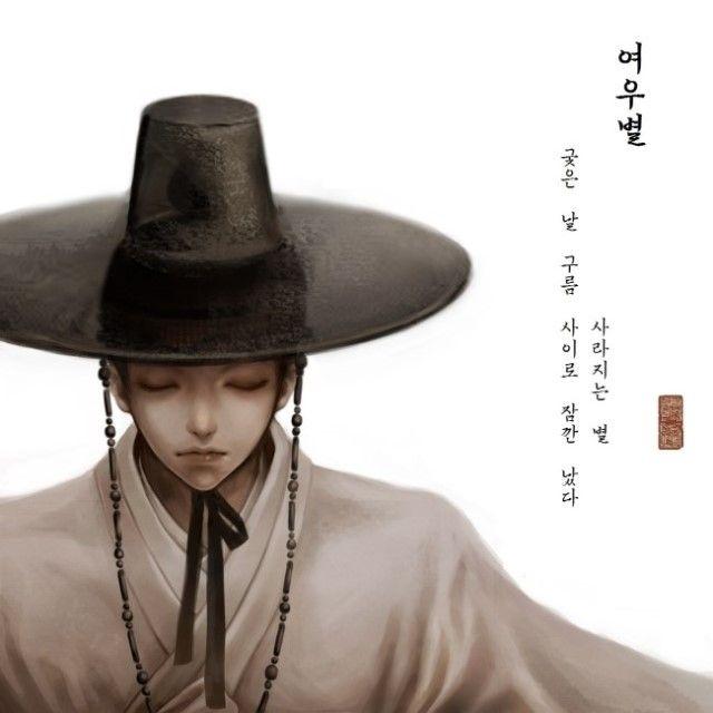 [피아노 음악] 여우별 - 고희든 (Huideun Ko) : 네이버 블로그