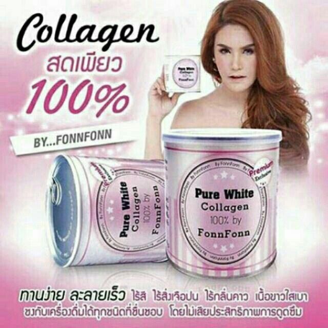 ขาย คอลลาเจนสด Pure white Collagen 100% By Fonn Fonn น้ำหนัก 200 g ในราคา ฿690 ซื้อได้ที่ Shopee ตอนนี้เลย!http://shopee.co.th/beautyrunway/2585052  #ShopeeTH